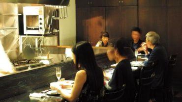 Chef's Room